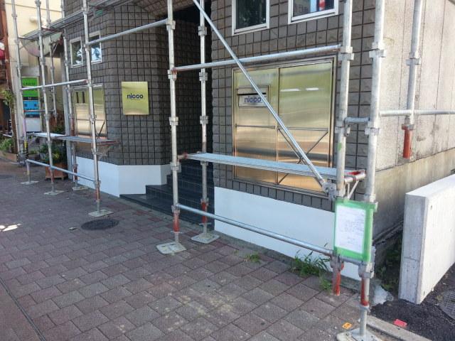屋上防水 外壁塗装 本日着工