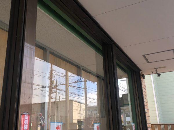 小平市 S.R動物病院 窓枠パテ処理&塗装工事