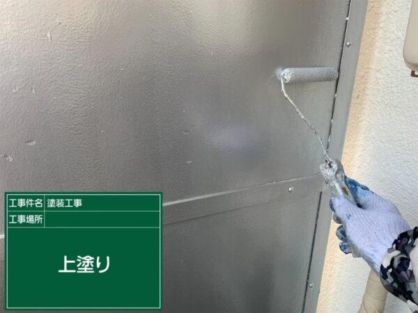東京都中野区 S中野 大規模改修工事 塗装編