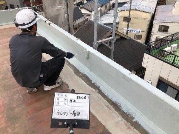 東京都葛飾区 A・新小岩 屋上防水工事