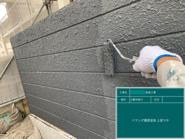 東京都三鷹市 E・Wアパート 塗装工事